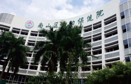 The Maternal and Child Hospital of Shenzhen City