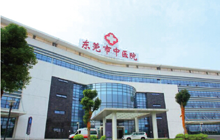 The Hospital of traditional Chinese Medicine of Dongguan