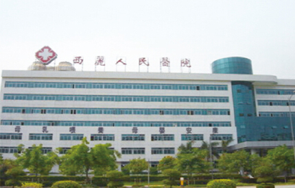 The People's Hospital of Nanshan,Shenzhen
