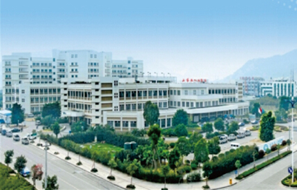 The people's Hospital of Yuhuan