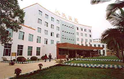 The Hospital of traditional Chinese Medicine of Guangxi