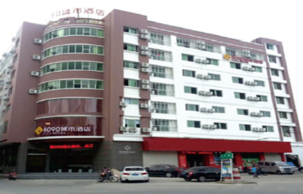 Quanzhou 8090 City Hotel