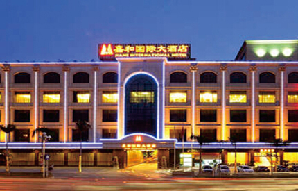 Nanchang Jiahe International Hotel