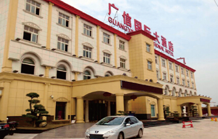 Shenzhen Guangxin International Hotel