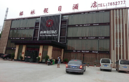 Henan Gelin Holiday Hotel
