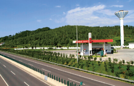 Guangshen High Speed Road Administration Center