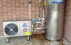 Domestic monobloc heat pump-LWH-8.0B