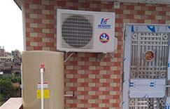 Domestic split heat pump-LWH-5.3C