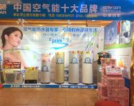 Group purchase exceeded 150 units  -  Yangshan county, Guangdong