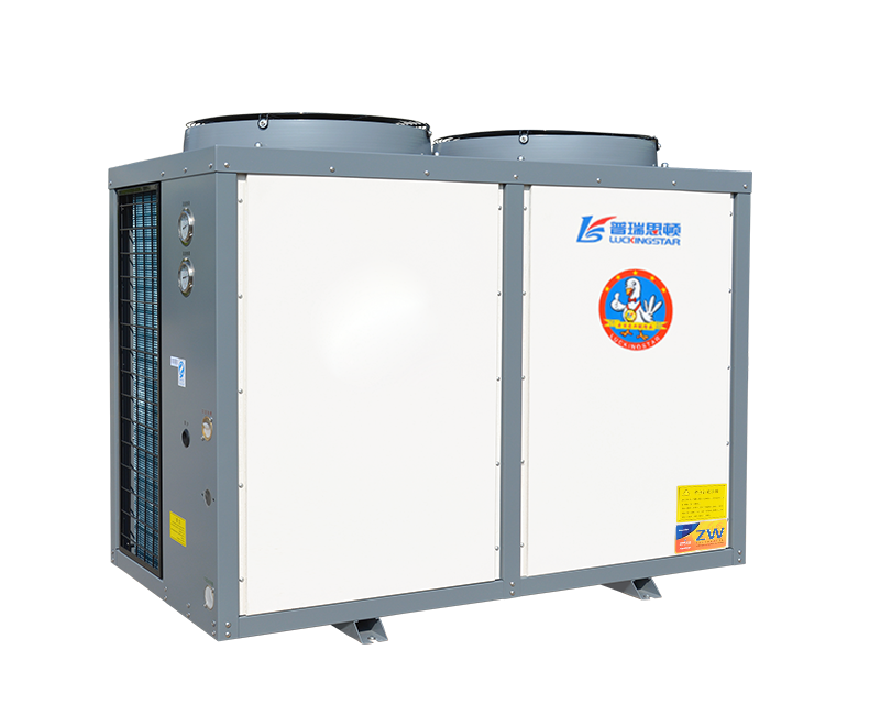 commercial heat pump-cycle heating