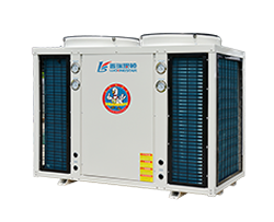 commercial heat pump-direct heating